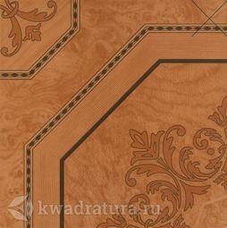 Напольная плитка Березакерамика Альба коричневый 42х42 см