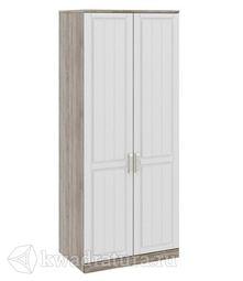 Шкаф Прованс для одежды с 2 глухими дверями 580